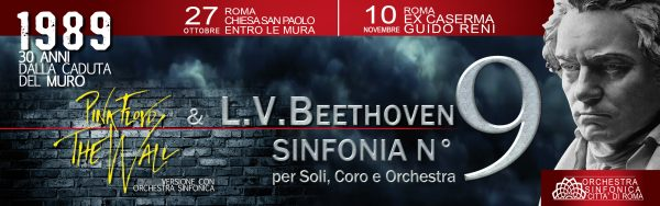 Beethoven The Wall Roma