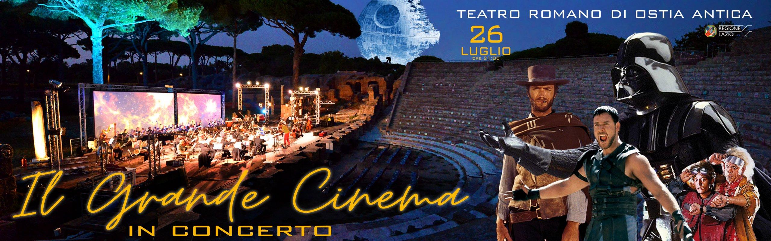 Il Grande cinema Teatro Ostia Antica